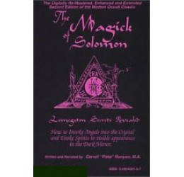 The Magick of Solomon, Lemegetron Secrets Revealed (DVD)